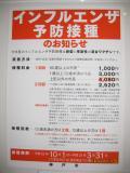 IMG_1434_convert_20101108122107.jpg